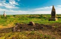 Каменная стела эпохи бронзы, липниная посуда и кости животных: нашли археологи в поселке Токовское