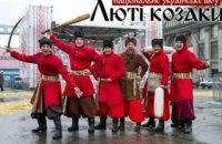 В Днепре пройдет зрелищный казацкий фестиваль «Лютий Фест»