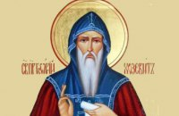 Сегодня православные чтут память преподобного Георгия Хозевита
