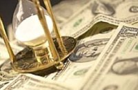 Официальные курсы валют на 25 октября