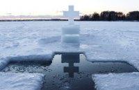 Где купаться на Крещение в Днепре: официальные места
