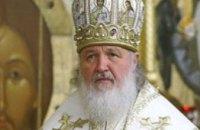 Патриарх Кирилл проведет литургию на Октябрьской площади в Днепропетровске