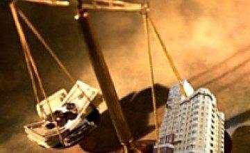 Днепропетровский горсовет не может найти «земельных» инвесторов