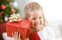Днепропетровские школьники собрали более 400 подарков для детей Донбасса