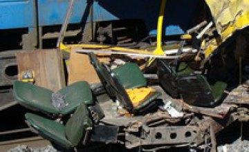 Все пострадавшие в автокатастрофе в Марганце перевезены в больницу Днепропетровска