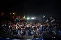 Юлия Тимошенко начала политическое турне из родного города Днепр (ФОТОРЕПОРТАЖ)