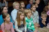 В Днепре проведено более 60 выездных спектаклей для воспитанников детских садов города