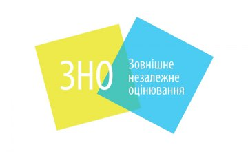 На дополнительное ВНО зарегистрировалось 345 жителей Днепропетровщины