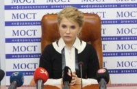 В Новомосковске опорная больница для лечения больных Covid-19 практически заполнена. При этом власть не включает резервные койки, - Юлия Тимошенко
