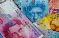 Швейцария выделит Украине 60 млн франков