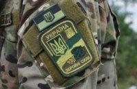 В 2020 году почти 1 тыс жителей Днепропетровщины подписала контракт с ВСУ