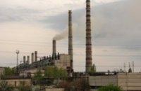 ArcelorMittal и ФГИУ договорились о выходе компании из обстоятельств форс-мажора