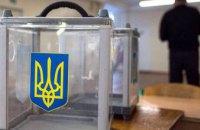 В полицию поступило более 1 тыс. сообщений, связанных с нарушениями избирательного процесса (ВИДЕО)