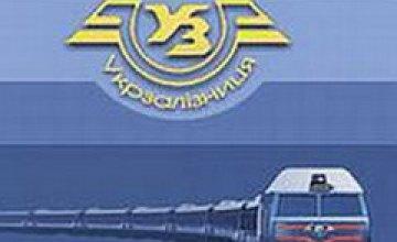 Укрзалізниця перевезла на 3% больше грузов в 2008 году