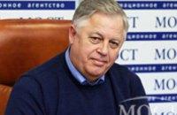 Украина должна быть федеративной республикой, - КПУ