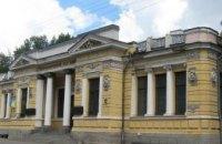 Выставки, издательские конкурсы и театрализованные экскурсии: в Днепре пройдет 5-й Всеукраинский музейный фестиваль