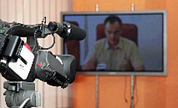 В Днепропетровске создается новая коррупционная схема? (ФОТОРЕПОРТАЖ)