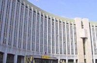 ГРАД выявил 23 несоответствия законодательству в «Плане застройки Днепропетровска»