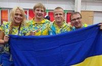 Днепровский дзюдоист завоевал первую медаль для Украины на Юношеских Олимпийских играх