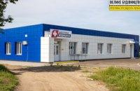 У Миколаївці побудували сучасну амбулаторію для місцевих жителів
