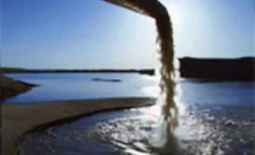 «Днепроводоканал» нанес области ущерб на 40 тыс. грн.
