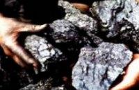 Если угольщики начнут сворачивать производство, Украине грозит экологическая катастрофа