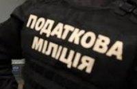 Яценюк хочет окончательно ликвидировать налоговую милицию