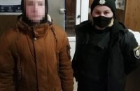 В Каменском полицейские разыскали пропавшего воспитанника спецшколы