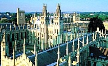 В Днепропетровске можно получить сертификат Кембриджского университета