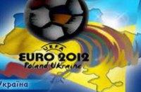 По прогнозам хорька Фреда, в сегодняшних матчах Евро-2012 победят Россия и Чехия