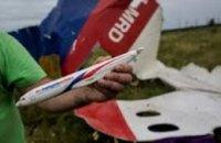 В Малайзии планируют создать мемориал из обломков сбитого Boeing-777