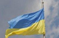На горе в Косово появился украинский флаг