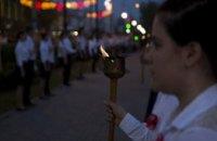 В Павлограде прошло факельное шествие