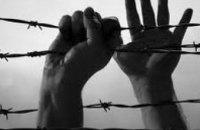 В Одессе двое заключенных пытались вырваться на свободу, захватив заложника