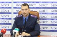Итоги деятельности ГУ ГФС в Днепропетровской области за  2020 год