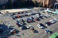 Первоочередная задача - упорядочение пространства и изменение формата парковки на ул. Сечевых Стрельцов, - основатель сообщества Urban Dnipro