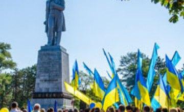 Двадцать четвёртую годовщину независимости Украины отмечают в Днепропетровской области