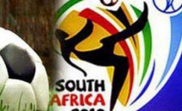 Участники 1/8 финала Чемпионата мира в ЮАР