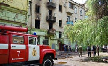 В Днепродзержинске пострадавшим от взрыва дома разрешили вернуться в уцелевшие квартиры