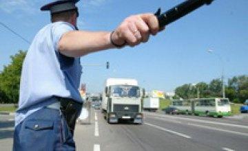 Этим летом в Днепропетровской области было наказано более 1,5 тыс. водителей большегрузов за езду днем