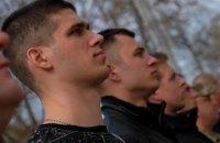 Возле ДнепрОГА 100 новобранцев торжественно присягнут на верность украинскому народу