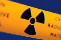 Радиоактивное рядом: опасные предметы, о которых вы не подозревали