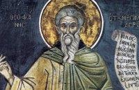 Сегодня православные чтут память преподобного Феофана исповедника, Сигрианского