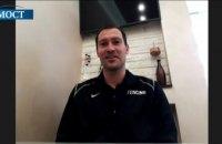 Богдан Никишин рассказал, как тренируется во время карантина (ВИДЕО)