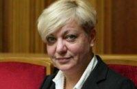 Гонтарева назвала политические новости причиной падения гривны
