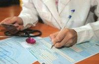 Новый порядок выдачи больничных на время карантина: разъяснение Минюста