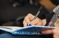 Учителя Днепропетровщины могут усовершенствовать языковые навыки на бесплатных курсах