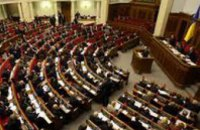 Коммунисты и регионалы ушли из зала заседаний ВР в знак протеста против флага ОУН-УПА
