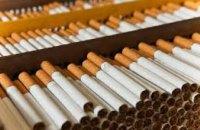 До конца года сигареты в Украине могут значительно подорожать, - эксперт