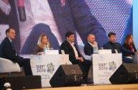 Известные украинские бизнесмены размышляли о перспективах отечественной экономики на DEF-2018 в Днепре